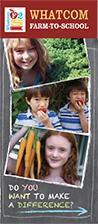 Whatcom Farm to School Brochure 2014